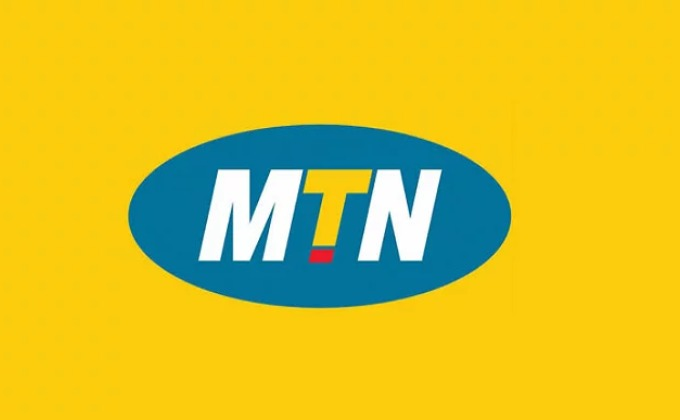 MTN Nigeria, Telecommunication, Nigeria, MTN, Citibank, Diamond Bank, Ecobank, Fidelity Bank, First Bank, FCMB, Standard Chartered, Stanbic IBTC Bank, UBA, Union Bank, Rand Merchant Bank, FSDH Merchant Bank, Brands,